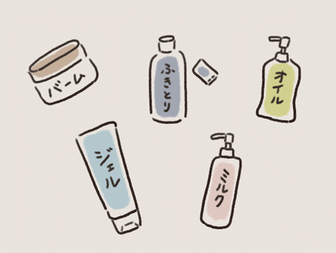 クレンジングの剤形的な違いと配合成分